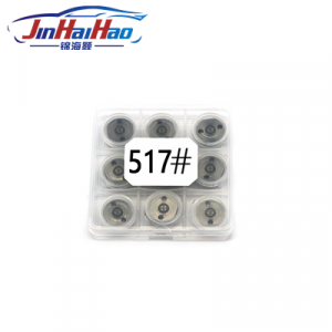 Valve Orifice Plate 517# For Diesel Injector